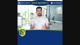 چطور داخل سایت sportpk پروفایل طلایی داشته باشیم؟