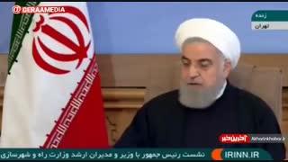 روحانی: یک نفر نمیگوید اگر FATF باشد یعنی ۲۰٪ ارزانتر، نباشد یعنی ۲۰٪ گرانتر