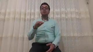 آموزش صداسازی - آموزش آواز - قسمت سوم- محمود عبدالملکی