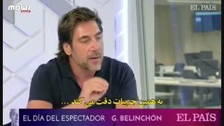 خاویر باردم : آرزویم بازی کردن در فیلم اصغر فرهادی بود