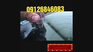 ترمیم شیشه اتومبیل در محل09126846083