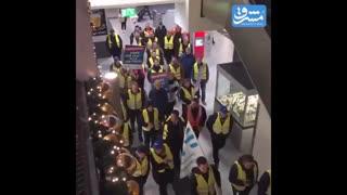 """کارگران آلمانی هم """"جلیقه زرد"""" به تن کردند!"""