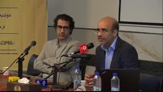 انقلاب پلفرم و کسب و کارهای فرهنگی دیجیتال 3