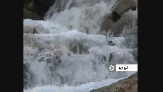 مرتفع ترین آبشار فصلی خاورمیانه - آبشار تارم نیریز فارس