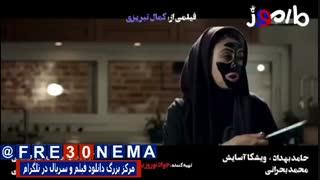 فیلم مارموز کمال تبریزی فیلم مارموز مارموز+تیزر