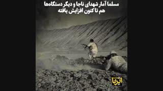 تحریم ایران، تحریم مبارزه با مواد مخدر