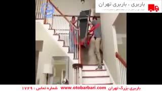 باربری تهران | باربری بزرگ تهران شماره تماس : 1729