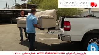 نحوه محاسبه هزینه باربری | باربری بزرگ تهران شماره تماس : 1729