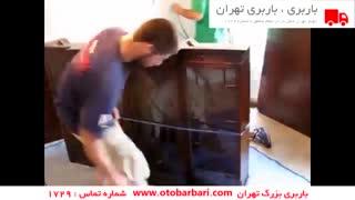 اتوبار شمال | باربری بزرگ تهران شماره تماس : 1729