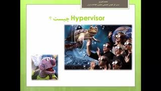 قسمت اول دوره آموزشی VCP 6.0 - معرفی ساختار دوره ، تعریف Hypervisor و انواع آنها