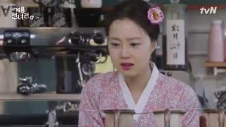 سریال مامان پری و هیزم شکن قسمت 12 بازیرنویس چسبیده (دانلود با 4 کیفیت)