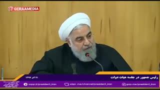 روحانی: مشکل آب در استانها مسالهای ملی است و باید حل شود