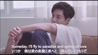 KimHyunJoong Paradise practice (romanization)- fumi-kimkyujung.com