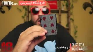 بهترین آموزش شعبده بازی