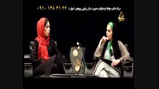مصاحبه سرکار خانم سودابه فرحزادیان مدرس شینیون مثلث طلایی ( تهران )