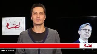 احتمال لغو ویزای بستگان مقامات ایران در آمریکا