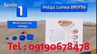 دستگاه لیز موی فیلیپس|لیزرموی بدن|09190678478