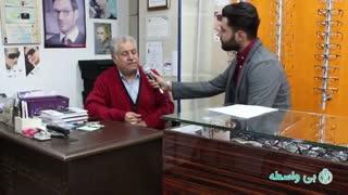 با آقای ابراهیمی مدیریت عینک سناتور