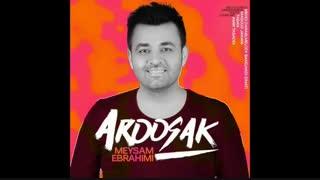 آهنگ عروسک - میثم ابراهیمی