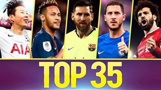 ویدئ؛ 35 گل خارقالعاده سال 2018