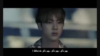 موزیک ویدیو run بی تی اس با زیرنویس فارسی چسبیده / پیشنهادی..