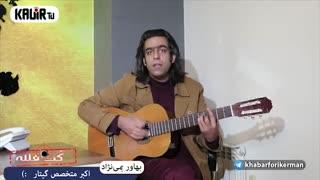 کت فتنه قسمت چهارم( از محمدرضاگلزار تا سوپر گوشت) برنامه ای از کویر تی وی