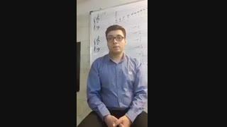 آموزش صداسازی و خوانندگی - محمود عبدالملکی - قسمت دهم - آموزش آواز - آموزش خوانندگی