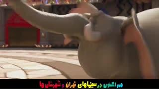 دانلود انیمیشن ایرانی فیلشاه