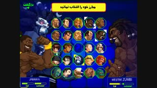 گیم پلی 30 ثانیه ای بازی ایرانی تورنامنت مبارزان Fighters Tournament  برای کامپیوتر