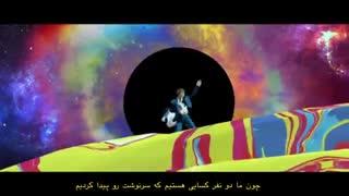 MV DNA BTS موزیک ویدیو بسیار زیبای دی ان ای بی تی اس با زیرنویس فارسی چسبیده 2017/9/12