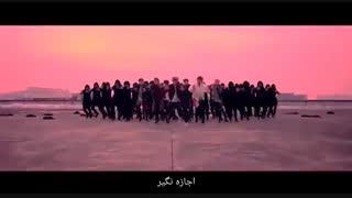 MV BTS NOT TO DAY موزیک ویدیو نات تو دی بی تی اس با زیرنویس فارسی چسبیده 2017/2/9
