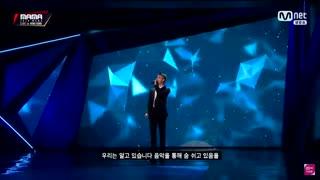 سخنرانی RM در ابتدای مراسم MAMA2018