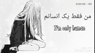 زیرنویس فارسی + I m only human