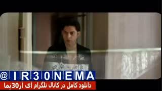 دانلود فیلم بمب یک عاشقانه با کیفیتFULL HD|فیلم بمب یک عاشقانه