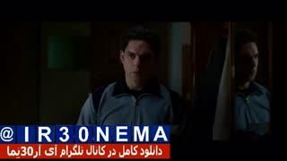 دانلود فیلم بمب یک عاشقانهFULL HD|بمب یک عاشقانه