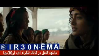 دانلود فیلم دختران خورشید با کیفیتFULL HD|فیلم دختران خورشید