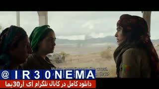 دانلود فیلم دختران خورشیدFULL HD|دختران خورشید