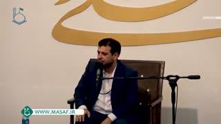 Raefipour-Ghadir-Mashhad-1397.06.06-[www.MahdiMouood.ir]