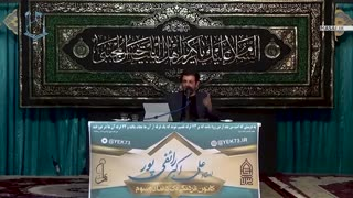 Raefipour-Zarfiathaye_Tamadon_Sazie_Ashura-J11-Mashhad-1397.07.25-[www.MahdiMouood.ir]