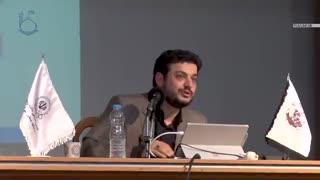 Raefipour-Jedal_Aghl_Va_Eshgh-Tehran-1396.07.30-[www.MahdiMouood.ir]