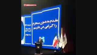 ظریف: جاهایی که داد ضدیت با آمریکا سر میدهند باور ندارند آمریکا را هم میتوان شکست داد