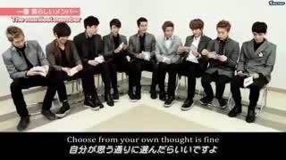پادشاه Super Junior از نظر خودشون