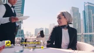 جشنواره طعم ها در دبی