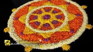 جشنواره ببر یا اونام در هند