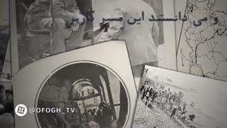 خاطرات رضا خانی