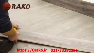 آموزش نصب دیوارپوش چوبی (ترموود) اراکو  33282286-021