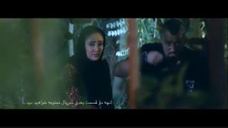 قسمت نهم سریال ممنوعه (سریال) (کامل) | دانلود قسمت 9 ممنوعه (خرید) قانونی ۹