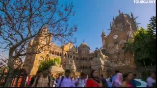 بمبئی، شهری زیبا و وصف نشدنی در هند