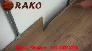 حذف آموزش نصب دیوارپوش MDF آلبوم روکش اراکو 33282286-021