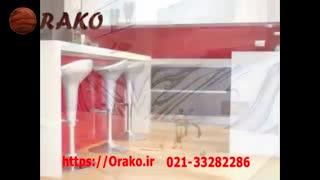 نمونه کار دیوارپوش pvc بدون درز اراکو 33282286-021
